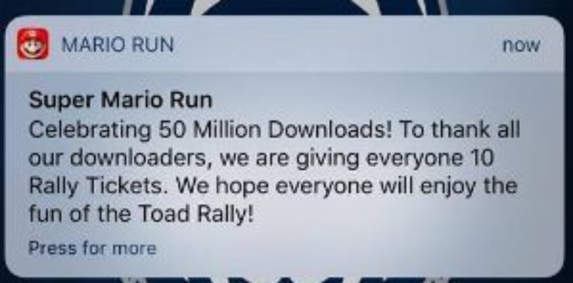 Super Mario Run's Free Gift Available Now