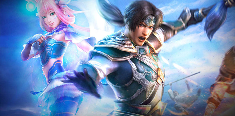 Battle at the Sishui Gate  – Dynasty Warriors: Godseekers Gameplay